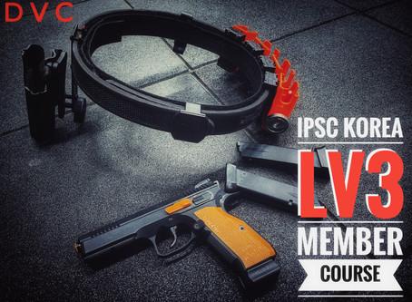 IPSC  KOREA LV3 국내 멤버 코스 인원 모집