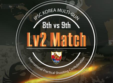 8th vs 9th, IPSC KOREA 차수 친선 매치
