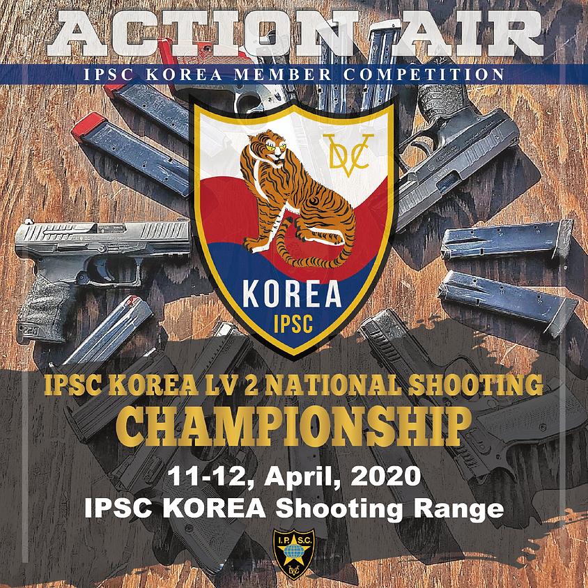 IPSC KOREA LV2 NATIONAL SHOOTING HANDGUN CHAMPIONSHIP