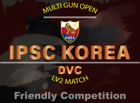 IPSC KOREA LV2 Friendly Multi Gun Open Match