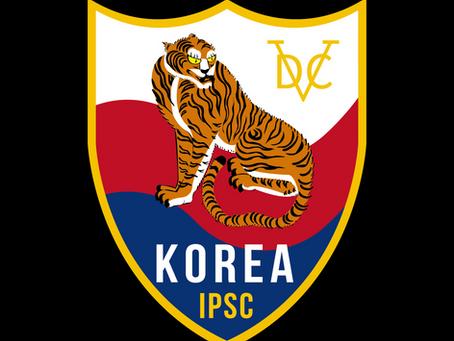 IPSC KOREA Range 이전