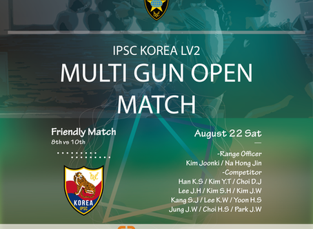 IPSC KOREA, 차수 친선 매치 (팀전)