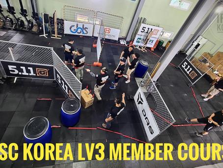 IPSC KOREA, 12차수 LV3 국내 멤버 코스 모집
