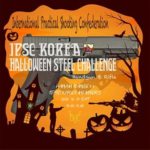 halloween steel challenge poster.png