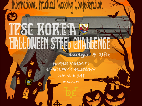 IPSC KOREA, Halloween Steel Match 개최
