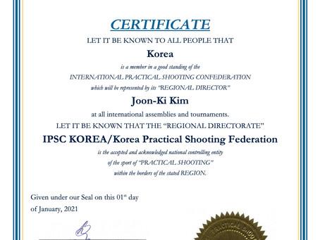 IPSC World로부터 IPSC Korea 공식 인증서와 허가서 받다