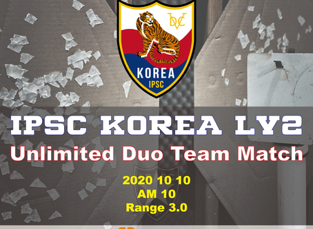 IPSC KOREA, LV2 Team Club Match