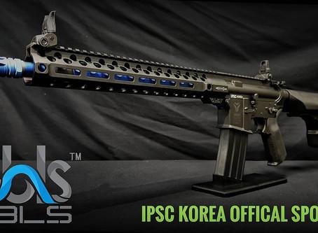 GBLS, IPSC KOREA 공식 스폰서
