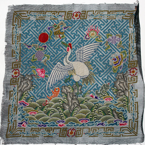 Chinese Crane with Sun Rank Badge (1st Rank) Qing Dynasty UNIQUE