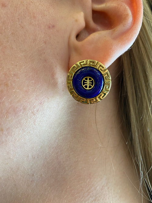 18 K Yellow Gold Vintage Lapis Lazuli Button Earrings