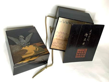 New! Exquisite Japanese Art Deco Lacquer Box