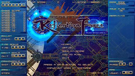 ReflectionForce_静止画001.png