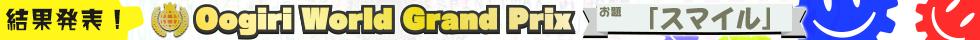 プチコン4公式サイトトップページ用バナー_結果発表_jp.png
