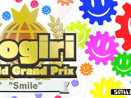 "Programming Contest ""SmileBASIC Oogiri World Grand Prix"" Held!"