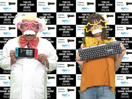 9/27 10時より! TGS2020 Online 公式番組に『プチコン4』が登場します!