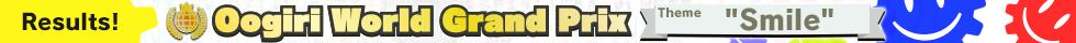 プチコン4公式サイトトップページ用バナー_結果発表_en.png