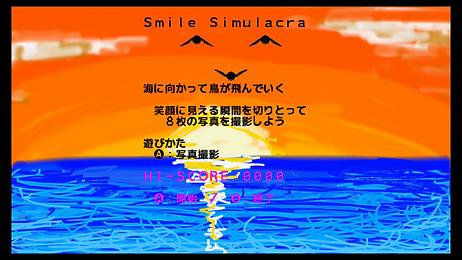 SmileSimulacra_1.png