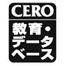 cero_new.png
