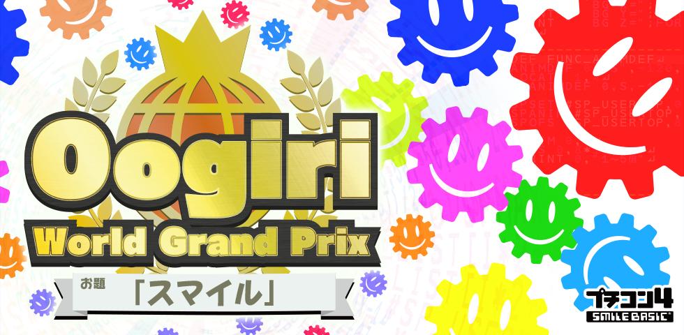 プチコン4公式サイト大喜利ページ用バナー_jp.png