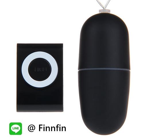 MP3 Remote vibrator