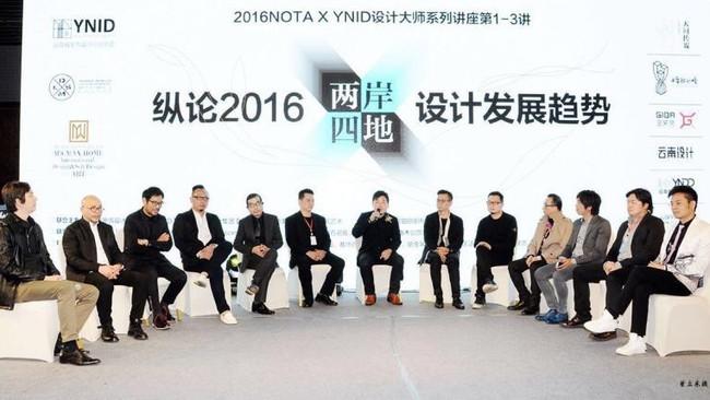 年度盛會: 2016 NOTA X YNID設計大師系列講座