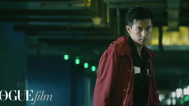 Vogue Film Li Xian