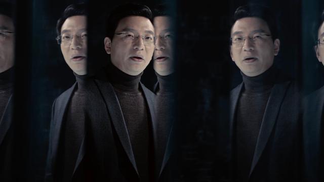 Huawei Mate 3