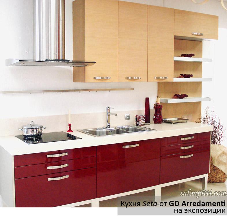 Кухня Seta от фабрики GDArredamenti на экспозиции