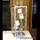 Thumbnail: Лампа настольная Art.3311 PATRIZIA GARGANTI (Италия)
