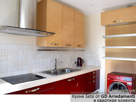 Кухня SETA от фабрики GD Arredamenti