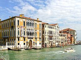 Mistico citta – Венеция, часть II
