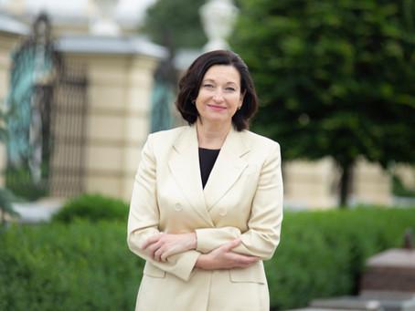 2020 Звіт Ірини Констанкевич