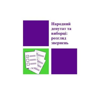 У ЦУМАНІ МОЖНА БУДЕ ОФОРМЛЯТИ ID-КАРТКИ