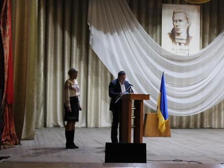 Bідбулося перше пленарне засідання сесії Ківерцівської міської ради VIII скликання.