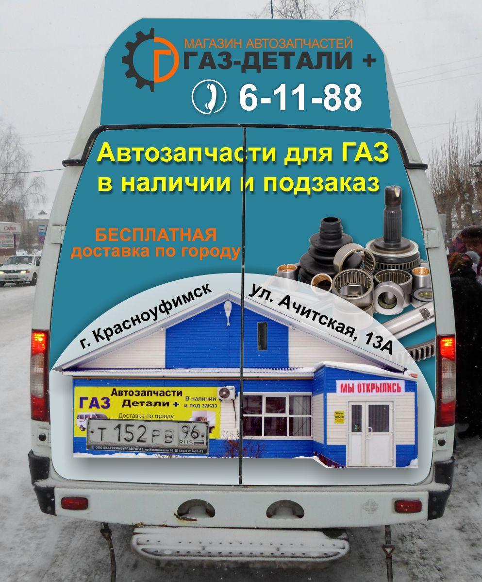 ЗМБГб
