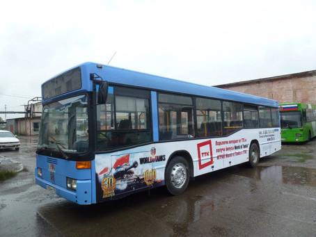 Компания «СибТрансТелеКом» оценила эффективность транзитной рекламы
