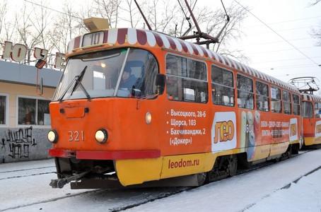 По Екатеринбургу курсирует «ЛЕО-трамвай»