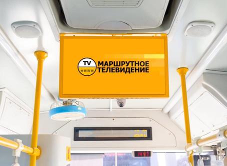 Первое маршрутное телевидение уже в Красноуфимске