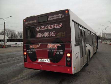 На улицах Санкт-Петербурга появились шины от «Белшины»