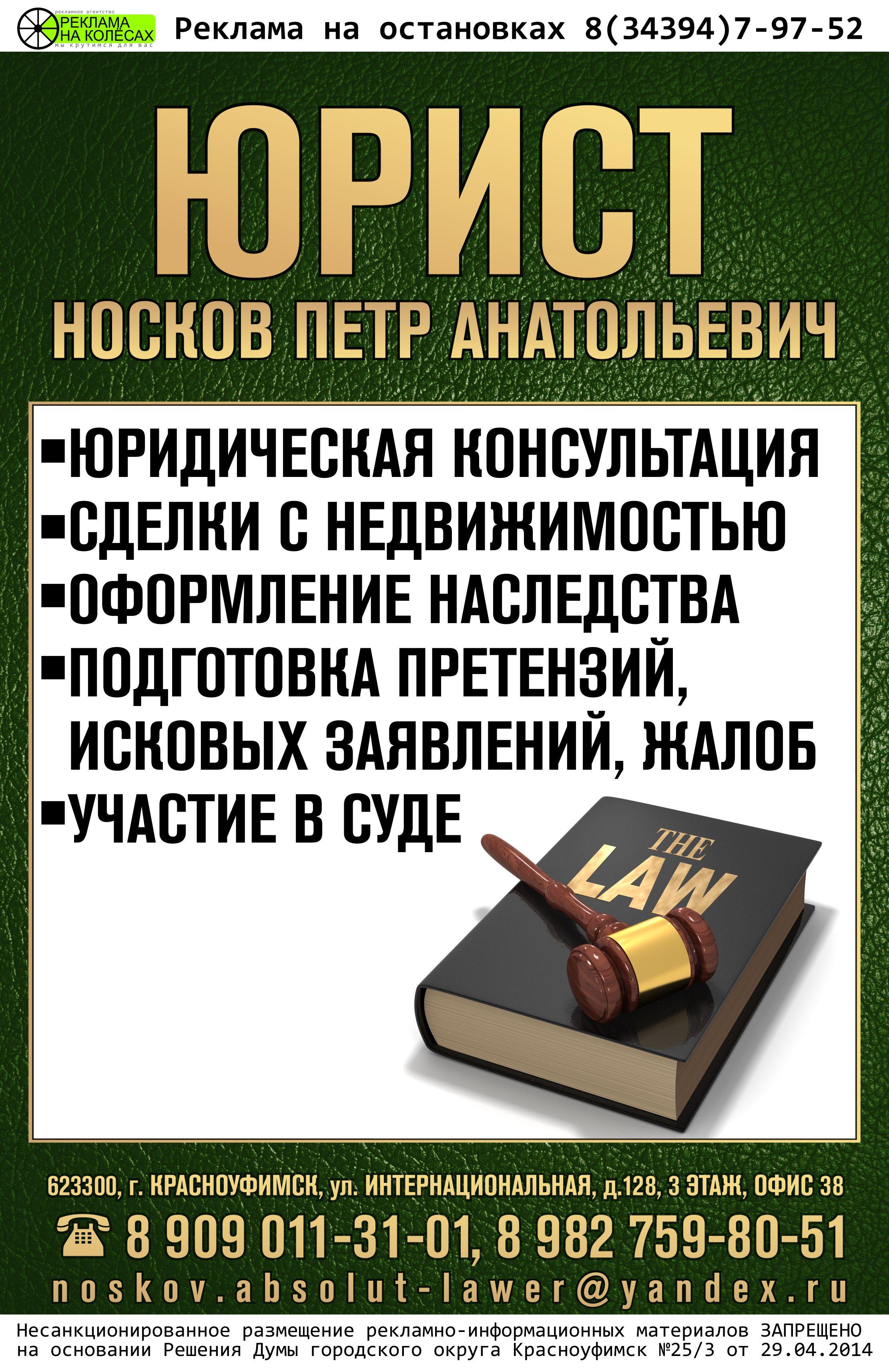 ОКОНЧАТЕЛЬНЫЙ