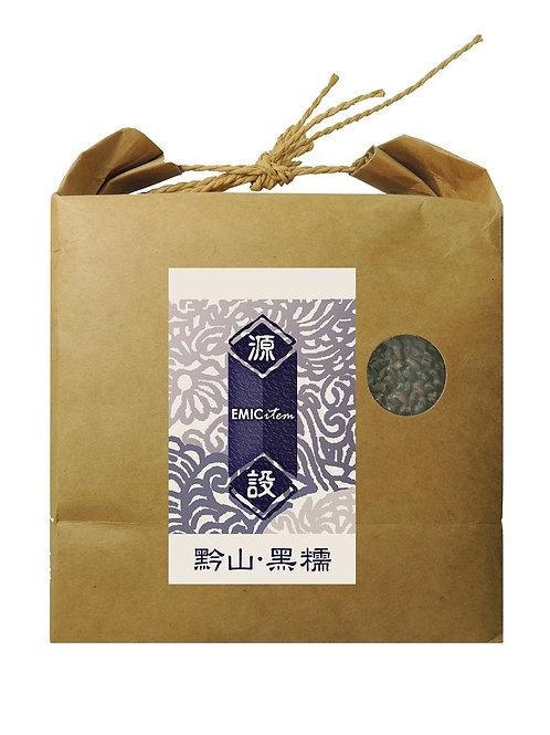 黔山黑糯米/Brown Glutinous Rice (1000g)