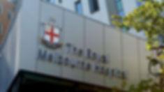 Royal-Melbourne-Hospital-Entrance.jpg