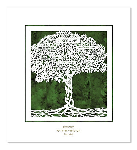 Personalized Family Tree Papercut, Anniversary gift for parents wedding day