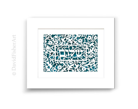 Shalom - Peace, שלום, Paper cut, Welcome Sign, Hebrew Text, Judaica Art
