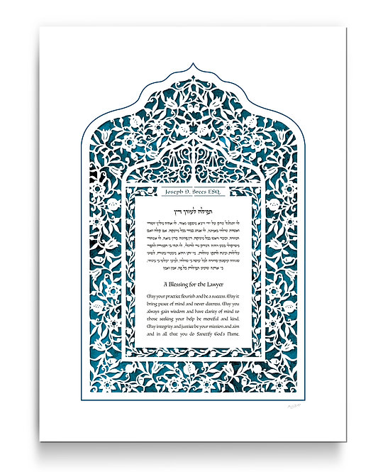 Personalized Attorney / Lawyer Prayer paper cut