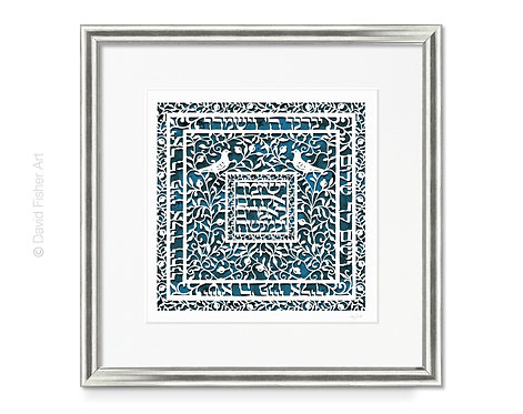 Priestly Blessing and Son's Blessing Paper cut Shabbat Son Prayer Birkat Kohanim