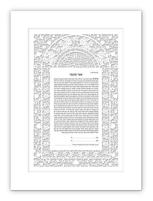 Papercut ketubah, jerusalem
