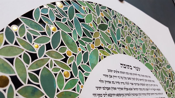 Modern Papercut ketubah, Round Ketubah, Shades of green Leaves, 24k gold leaf