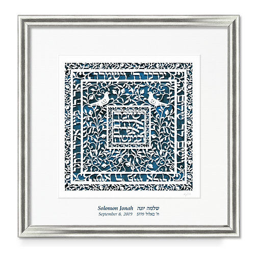 Personalized Paper cut, Priestly Blessing, Son's Blessing