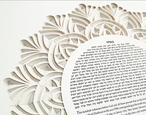 3D Round modern Papercut ketubah, Multilayer